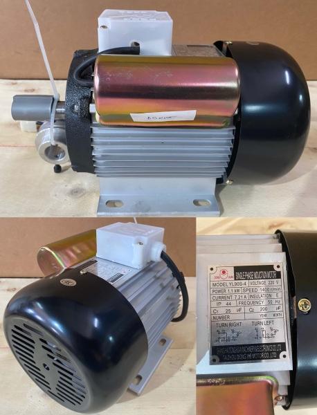 Motor electric pentru masini de dejantat